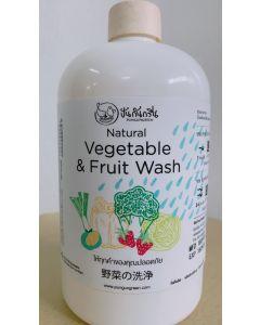 Vegetable & Fruit Wash 750ml