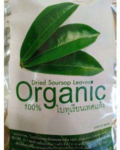 Graviola ( Soursop) Leaves Organic 30 Teabags