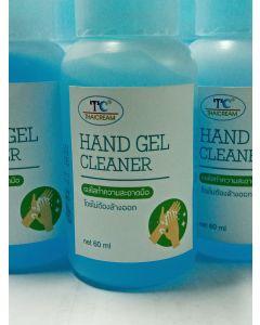 Hand Sanitiser Gel 60ml