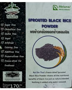 Sprouted Black Rice Powder Organic 170 grams
