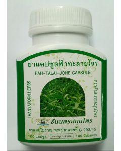 Fah Talai Jone 100 Capsules  (Andrographis Paniculata)