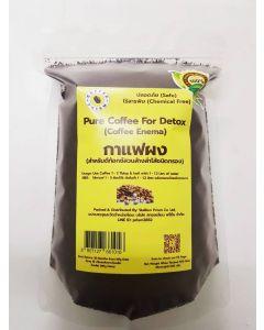 Coffee for Detox Enema 100gram