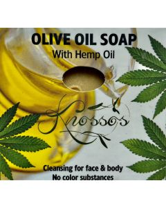 Olive Oil Soap with Hemp Oil 120g